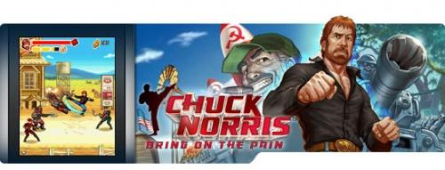 Chuck Norris: Bring On The Pain - Чак Норрис: Причинение Боли