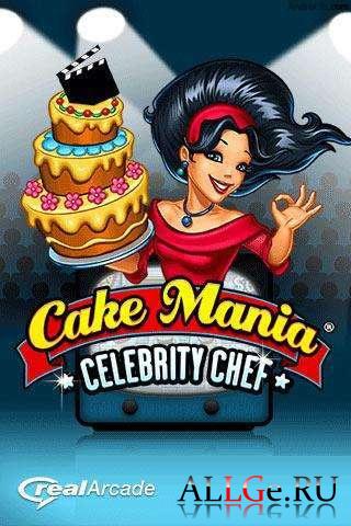 Cake Mania: Celebrity Chef - Тортомания: Знаменитый Шеф-повар