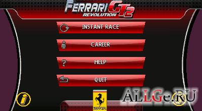 Ferrari GT 2: Revolution (Landscape) - Феррари 2: Революция (Альбомная)