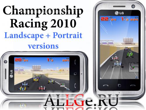 Championship Racing 2010 (Landscape + Portrait) - Чемпионат Мира по Гонкам 2010 (Альбомная+Книжная)