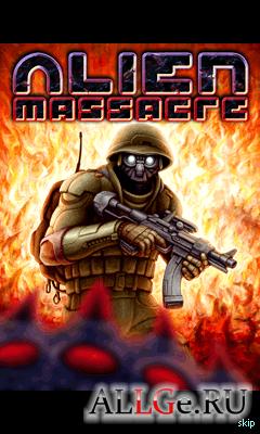 Alien Massacre - Резня Чужих
