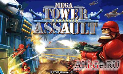 Mega Tower Assault (Landscape) - Мега Атака Башен (Альбомная)