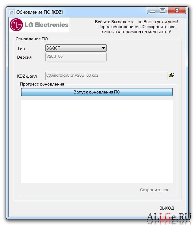 Скачать kdz updater windows 7
