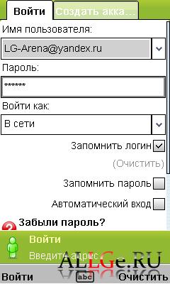 uTalk 1.80 (Full Screen)