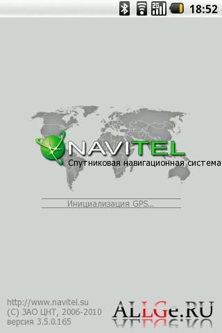 скачать бесплатно программу для навигатора navitel