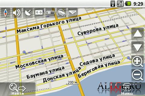 скачать карту местоположения на телефоне