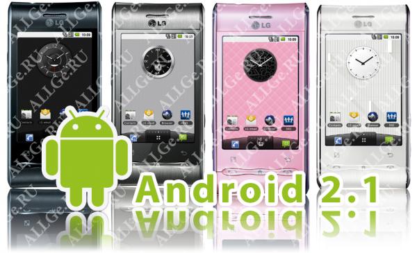 OS Android 2.1 для LG GT540 Optimus (Официальная прошивка)
