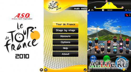 Le Tour de France 2010 - Тур де Франс 2010