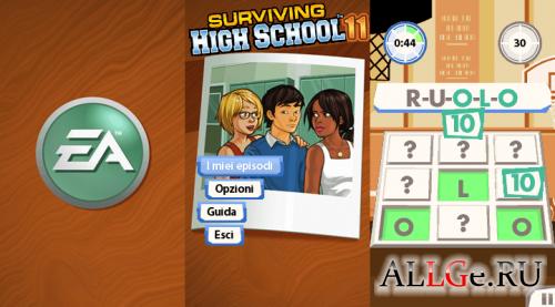 Surviving High School 11 - Выживание в Высшей Школе. 11 сезон
