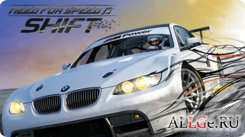 Need For Speed: Shift v1.0.4.apk - NFS: Shift v1.0.4.apk