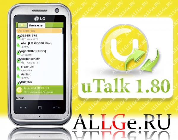 uTalk 1.80 (Full Screen)