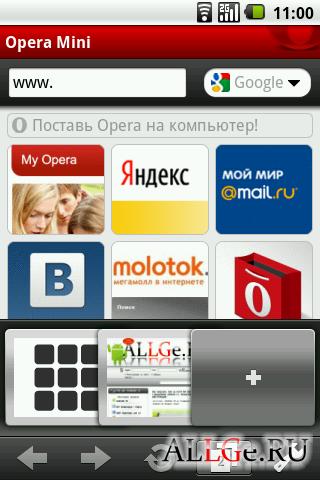 Opera mini 5.1 .apk