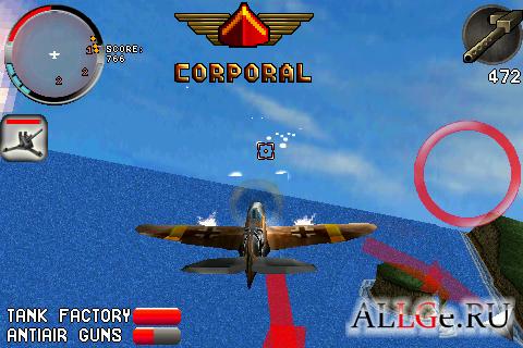 Armageddon Squadron .apk