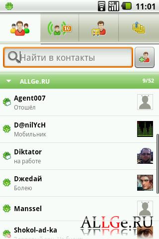 ICQ Mobile .apk