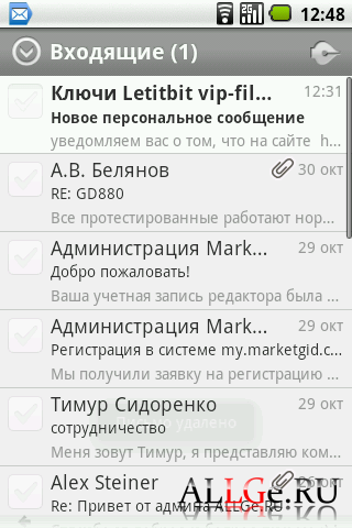 Yandex.Mail .apk - Яндекс.Почта для Андроид
