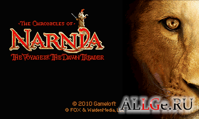 Chronicles of Narnia 3: The Voyage of The Dawn Treader (Landscape) - Хроники Нарнии 3: Покоритель Зари (Альбомная)