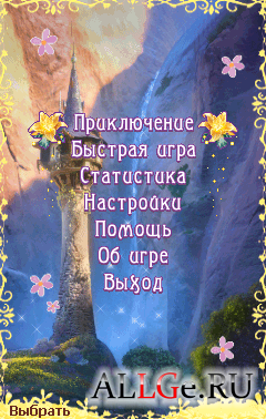 Tangled (Russian) - Рапунцель: Запутанная история (на РУССКОМ) [Rapunzel: The Confused History]