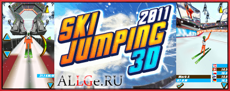 3D Ski Jumping 2011 + 3D Skoki Narciarskie 2011 - Трёхмерные прыжки с трамплина 2011 (EN + PL versions)