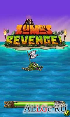 Zuma's Revenge! - Месть Зумы!