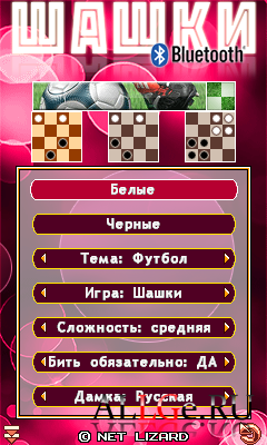 Checkers and Corners +Bluetooth [Full version] (Russian) - Шашки и Уголки +Bluetooth [Полная версия] (на РУССКОМ)