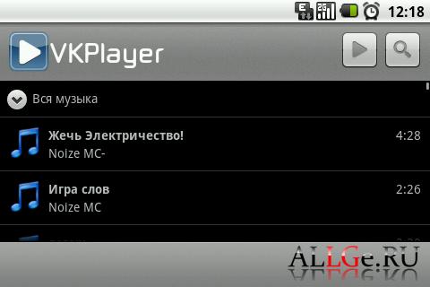 VKPlayer .apk