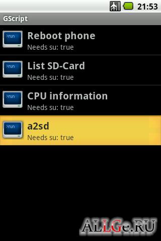 Установка Приложений на Карту памяти в Android 2.1 (Пошаговая инструкция для LG GT540 Optimus)