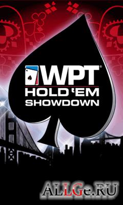 WPT: Holdem Showdown Poker - Мировой Турнир по Покеру Холдем: Вскрытие карт в конце игры