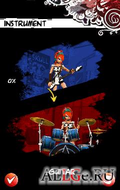 Guitar Rock Tour 2