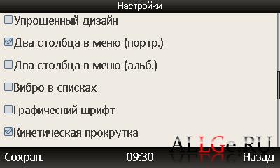 Jimm Samidgin 1.2 (Альбомная встроенная клавиатура)