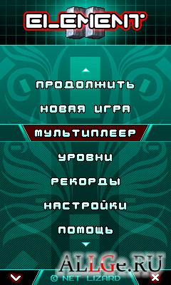 Element 2 BT [Full version] (Russian) - Элемент 2 [Полная версия] (на РУССКОМ) - Element II + Bluetooth