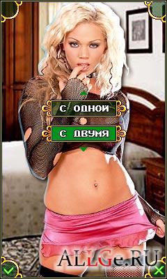Durak-3 BT [Full version] (Russian) - Дурак-3 BT [Полная версия] (на РУССКОМ) - Durak III +BlueTooth