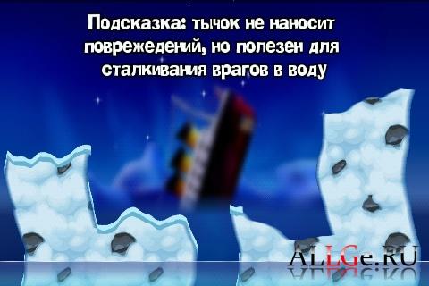 WORMS .apk [на РУССКОМ]