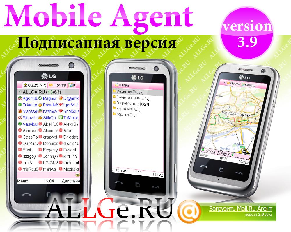 Ebook Er Java Phone