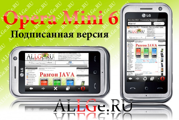 Lg Cookie Fresh Инструкция