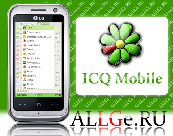 ICQ Mobile 3.0.03 (Full Screen)