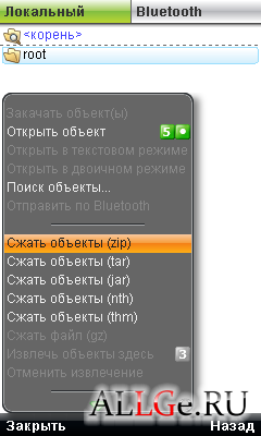 BlueFTP 1.70 (Full version)