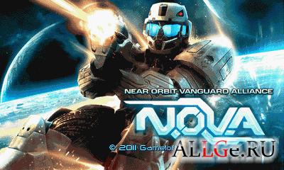 N.O.V.A. Near Orbit Vanguard Alliance (Landscape)