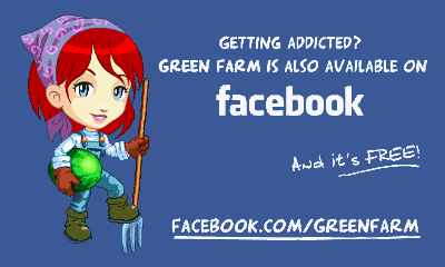 Green Farm (Landscape) - Зеленая Ферма (Альбомная)