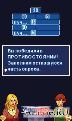 Family Fortunes 2: Gold Edition (Russian) - 100 к одному: Золотой Выпуск (Русский язык)