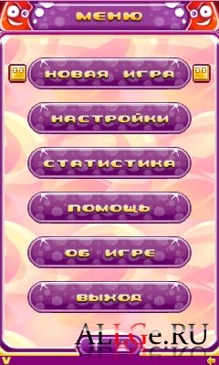 Lively Cubes (Russian) - Живые Кубики (Русский язык)