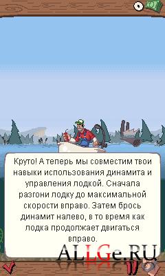 Dynamite Fishing: Gold (Russian) - Рыбалка с Динамитом: Золотой выпуск (на Русском)