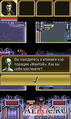 Cyberlords: Arcology - Кибербоги: Аркология