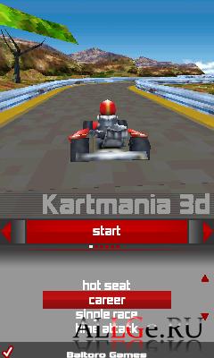Kartmania 3D