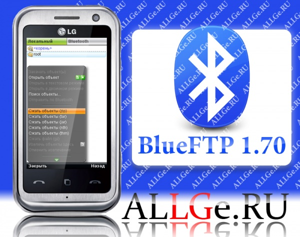 BlueFTP 1.70 (Full version)