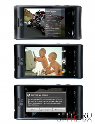 LG Camera .apk