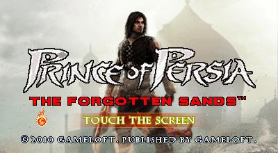 Prince of Persia: The Forgotten Sands (Landscape) - Принц Персии: Пески Времени (Альбомная)