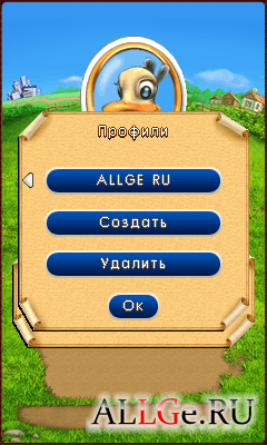 Farm Frenzy 2 (Russian) - Весёлая Ферма 2 (Русский язык)