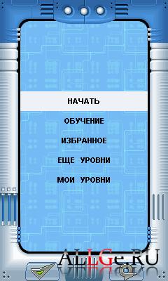 Robo 3 [Full version] (Russian) - Робо 3 [Полная версия] (Русский язык)