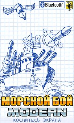 Battleships-Modern BT [Full version] (Russian) - Морской Бой Modern BT [Полная версия] (на РУССКОМ) - Battleships-Modern + Bluetooth