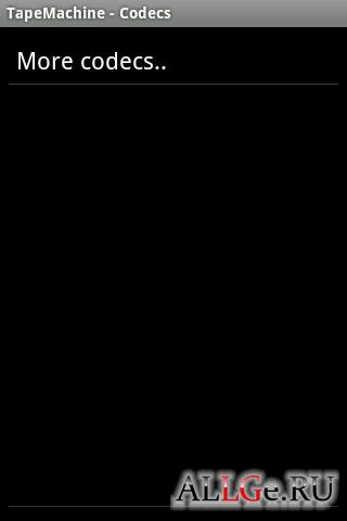 TapeMachine